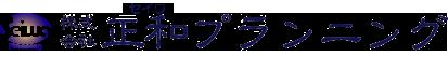 株式会社正和プランニング 賃貸情報サービス 円町店